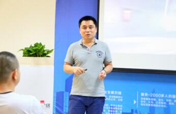 深圳大学企业家同学会相聚青峰 畅谈互联网未来