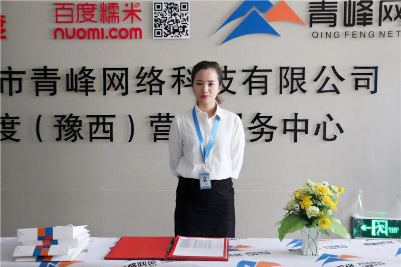 青峰·会议丨青峰云事业部4.20客户服务咨询会议报道