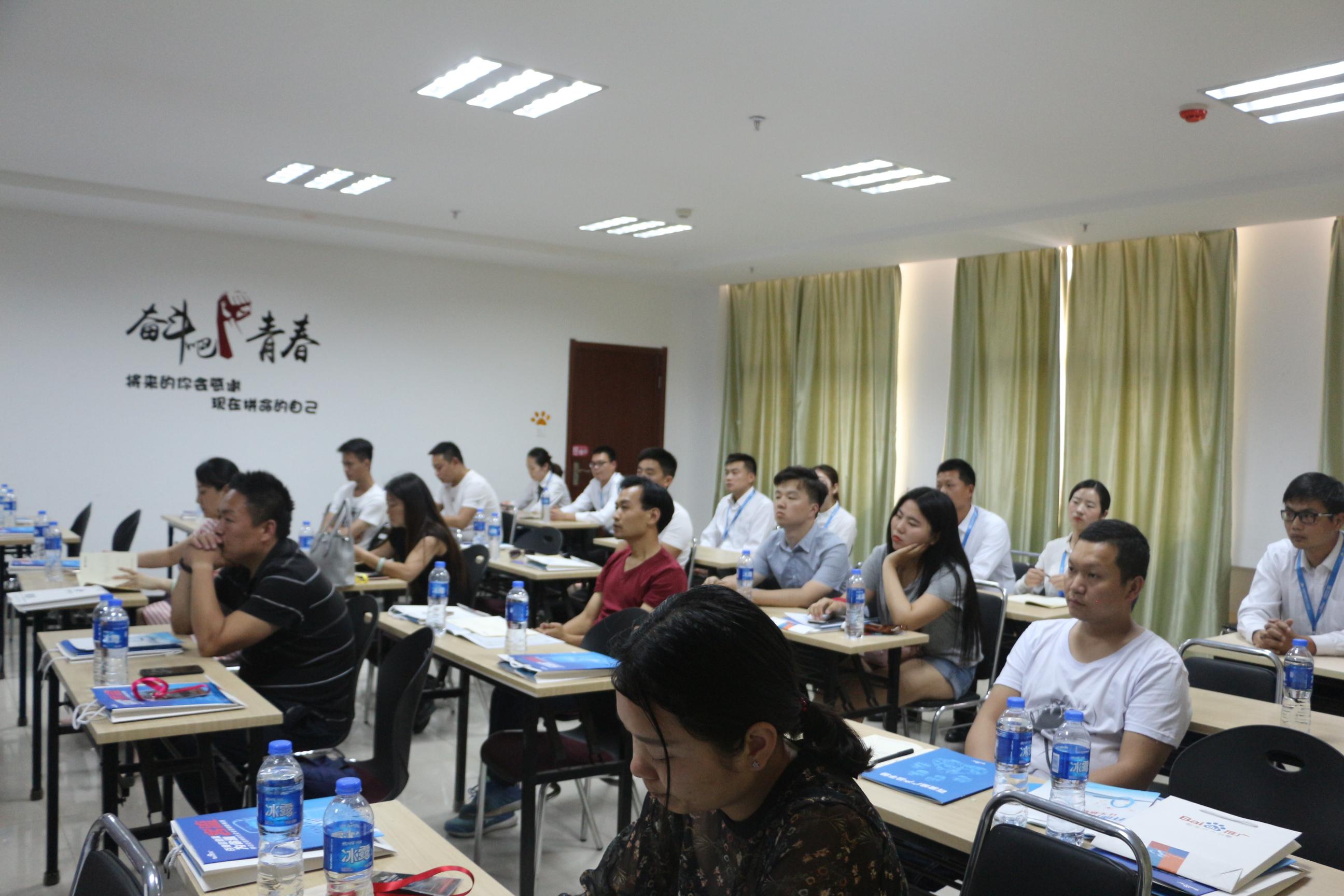 青峰会议|百度信息流数据分析会会议报道