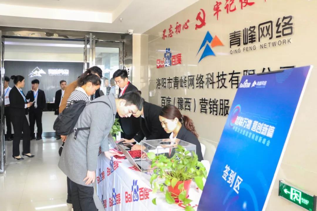 """""""智联万物·营创新篇""""2018中国企业智能营销创新峰会圆满成功!"""